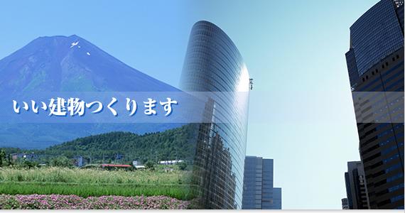 株式会社真和鋼業は愛知県名古屋市南区にて建築・土木の鉄筋工事業者として愛知県を中心として営業致しております。技術・技能研磨に努め、品質・工期・環境・安全の全ての面でお得意様のご期待に応える事を一番に考えている鉄筋工事専門業者です。